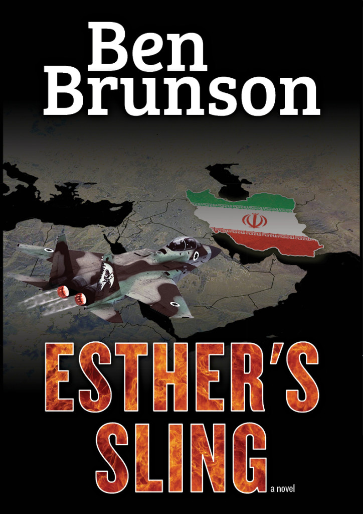 Esther's Sling - Ben Brunson